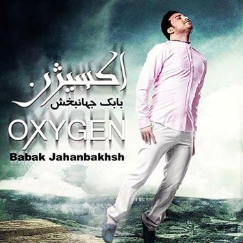 دانلود آهنگ بابک جهان بخش به نام اکسیژن