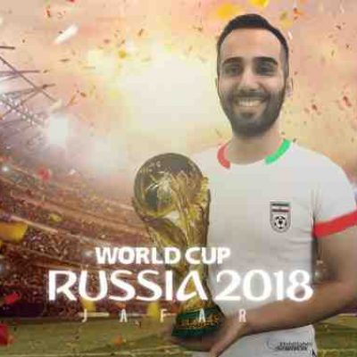 دانلود آهنگ جدید جعفر به نام جام جهانی روسیه ۲۰۱۸