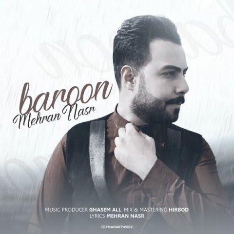 دانلود آهنگ جدید مهران نصر به نام بارون