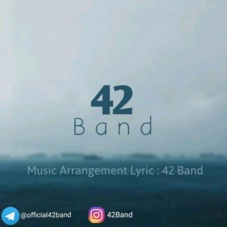 دانلود آهنگ جدید 42 باند به نام میگی عاشقتم