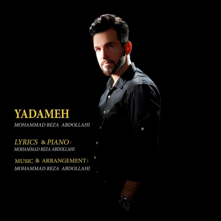 دانلود آهنگ جدید محمد رضا عبداللهی به نام یادمه