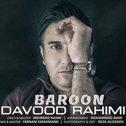 دانلود آهنگ جدید داوود رحیمی به نام بارون