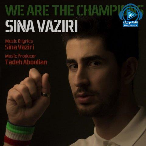 دانلود آهنگ جدید سینا وزیری به نام ما قهرمانیم