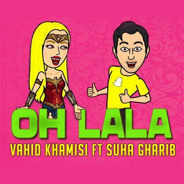 دانلود آهنگ جدید وحید خمیسی و سهی غریب به نام اوه لالا