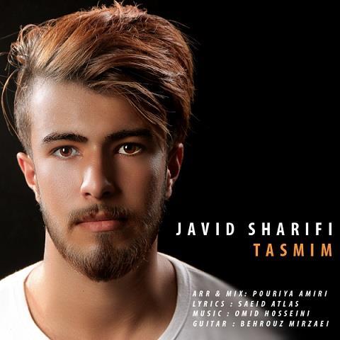 آهنگ جاوید شریفی تصمیم