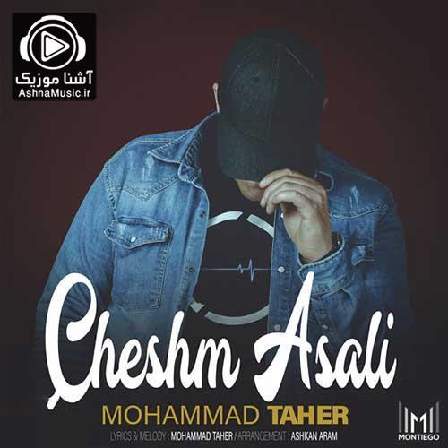 آهنگ محمد طاهر چشم عسلی