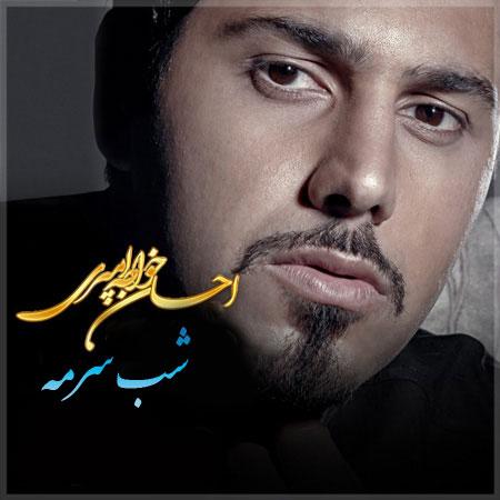 Ehsan Khajeh Amiri  Shab Sormeh