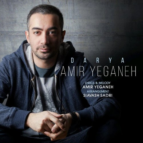 Amir Yeganeh Darya - دانلود آهنگ امیر یگانه به نام دریا