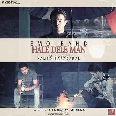 EMO Band Hale Dele Man - دانلود آهنگ امو باند به نام حال دل من