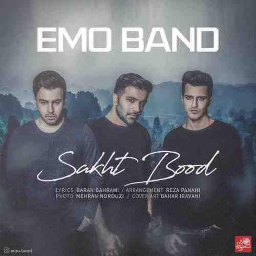 Emo Band Sakht Bood - دانلود آهنگ امو باند به نام سخت بود