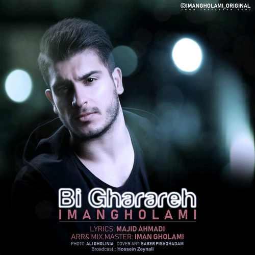 Iman Gholami Bigharare - دانلود آهنگ ایمان غلامی به نام بیقراره