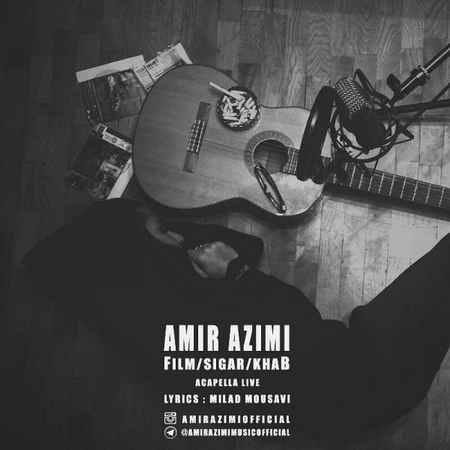 Amir Azimi Film Sigar Khab - دانلود آهنگ امیر عظیمی به نام فیلم سیگار خواب