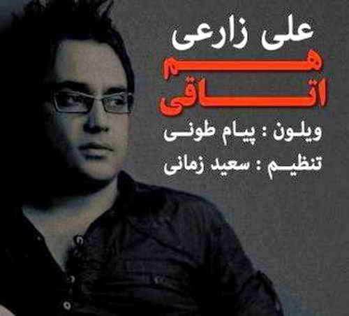 Ham Otaghi - دانلود آلبوم علی زارعی (آرشاوین) به نام هم اتاقی