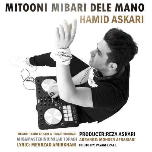 Hamid Askari Mitooni Mibari Dele Mano - دانلود آهنگ حمید عسکری به نام میتونی میبری دل منو