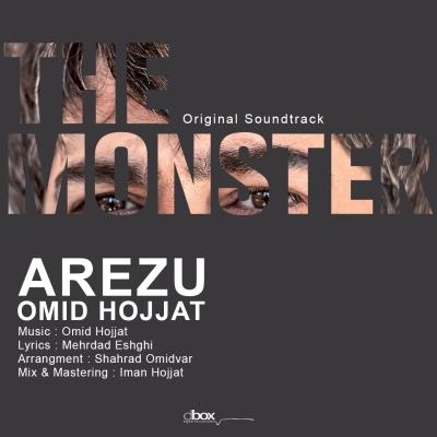 ashnamusic 9 - دانلود آهنگ امید حجت به نام آرزو