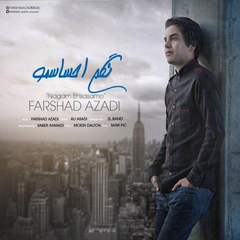 16farshad azadi nagam ehsasamo - دانلود آهنگ فرشاد آزادی به نام نگم احساسمو