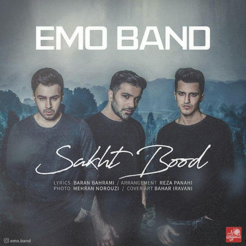 Emo Band Sakht Bood - دانلود آهنگ امو باند به نام تا اومدی