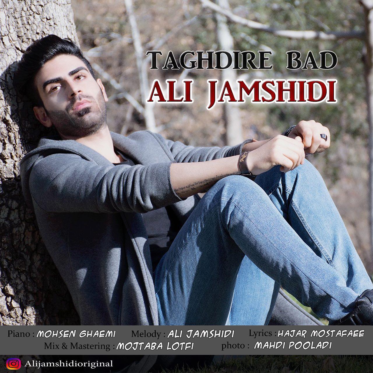 دانلود آهنگ جدید علی جمشیدی به نام تقدیر بد