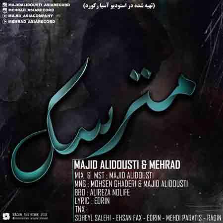 01Majid Alidousti Ft Mehrad Matarsak - دانلود آهنگ مجید علی دوستی و مهراد به نام مترسک