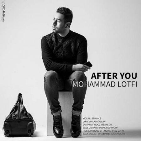 دانلود آهنگ جدید محمد لطفی به نام بعد از تو