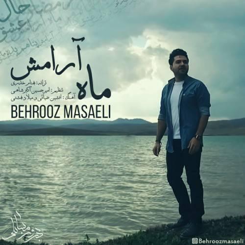 23Behrooz Masaeli Mahe Aramesh - دانلود آهنگ بهروز مسائلی به نام ماه آرامش