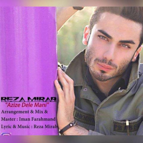 30 mirab azize dele mani - دانلود آهنگ رضا میراب به نام عزیز دل منی