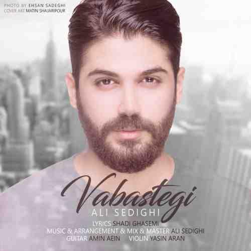 دانلود آهنگ علی صدیقی به نام وابستگی