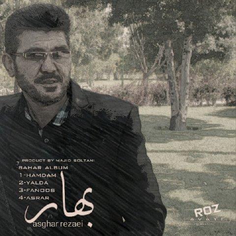دانلود آلبوم جدید اصغر رضایی به نام بهار