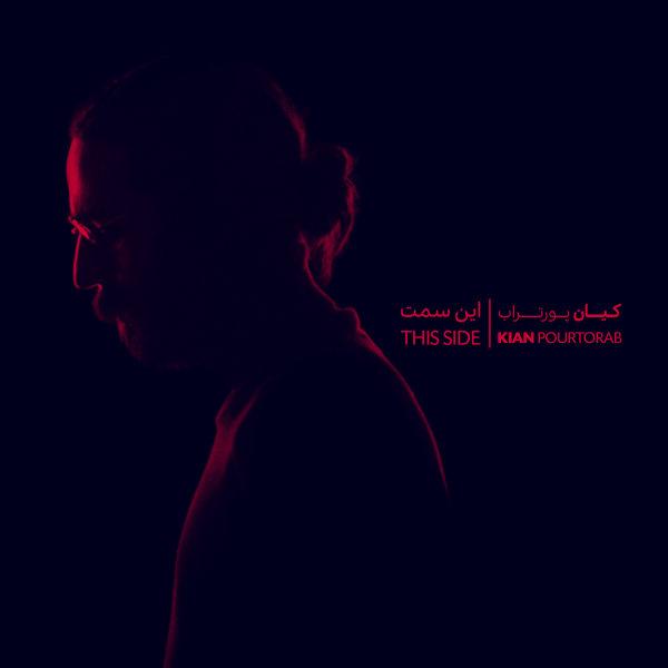 Kian Pourtorab In Samtjpg - دانلود آلبوم کیان پورتراب به نام این سمت