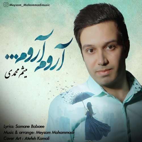 دانلود آهنگ جدید میثم محمدی به نام آروم آروم
