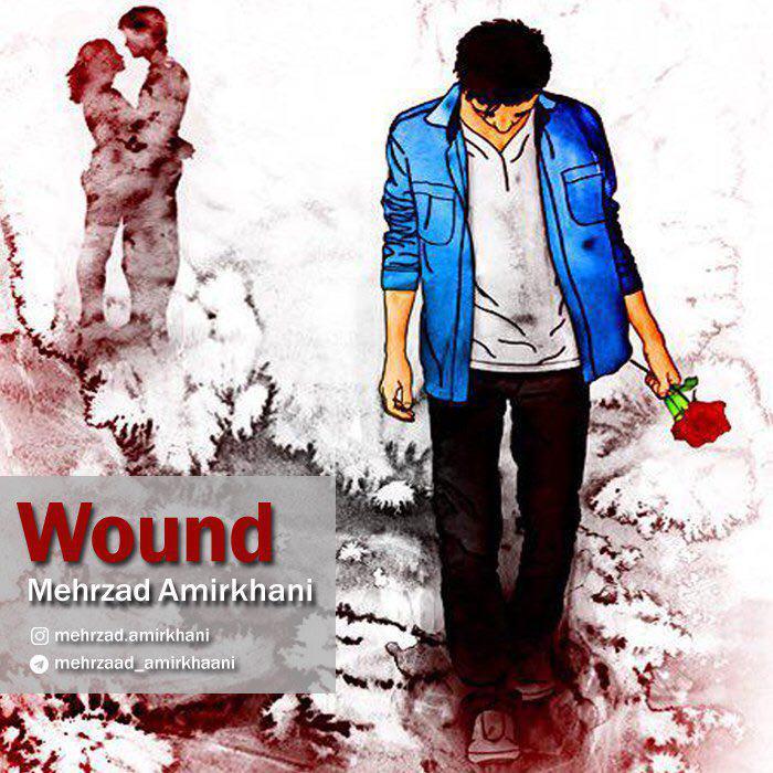 mehrzad amirkhani - دانلود دکلمه مهرزاد امیرخانی به نام زخم