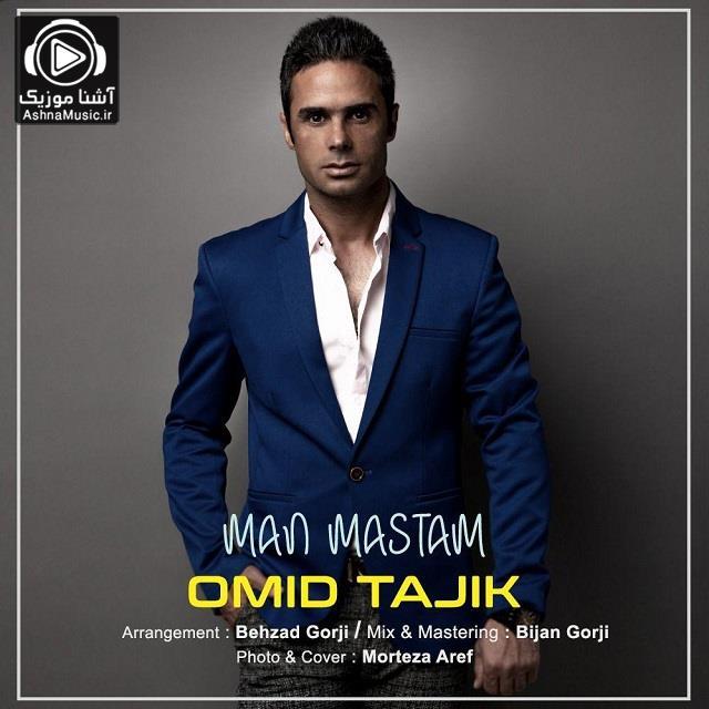 آهنگ امید تاجیک من مستم