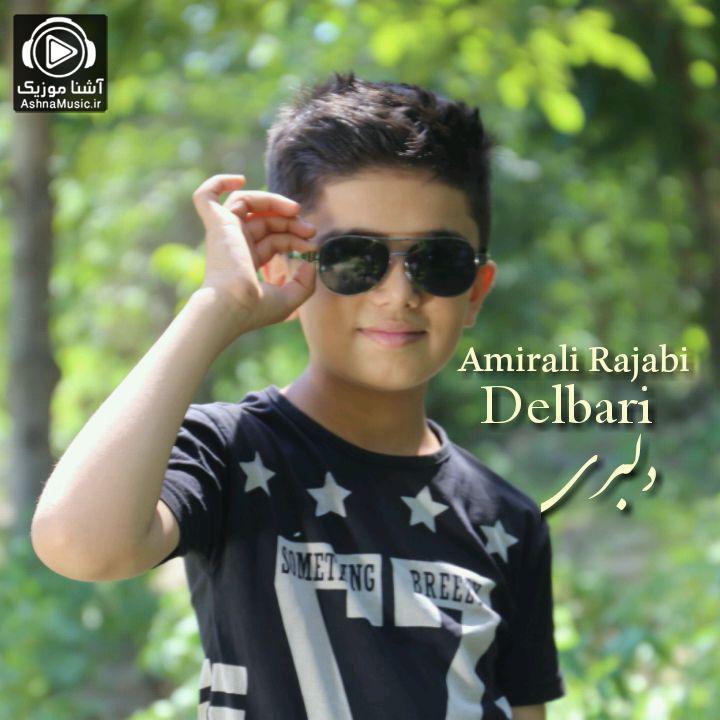آهنگ امیر علی رجبی دلبر
