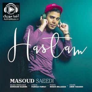 دانلود آهنگ مسعود سعیدی هستم