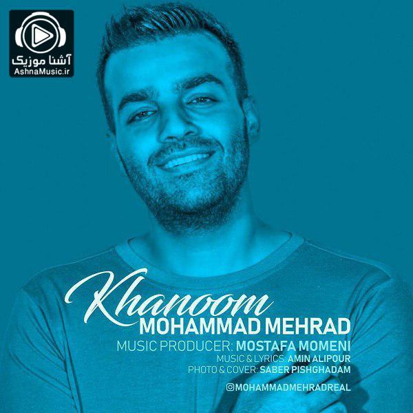 آهنگ محمد مهراد خانوم