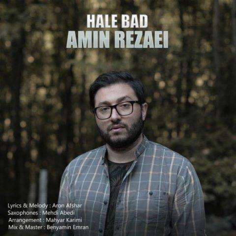 آهنگ امین رضایی حال بد