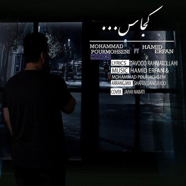 آهنگ محمد پورمحسنی کجاس