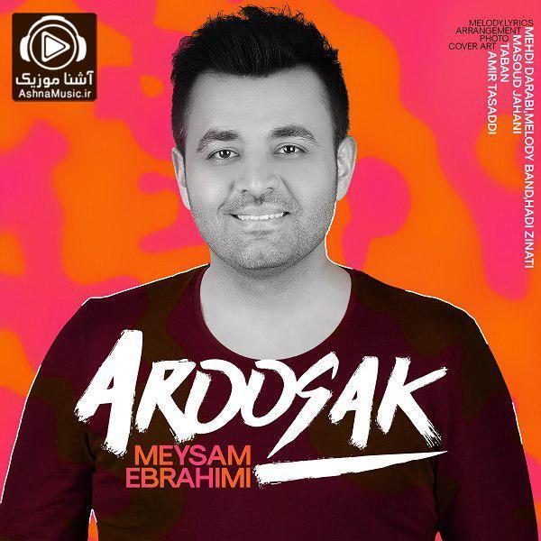 موزیک ویدیو میثم ابراهیمی عروسک