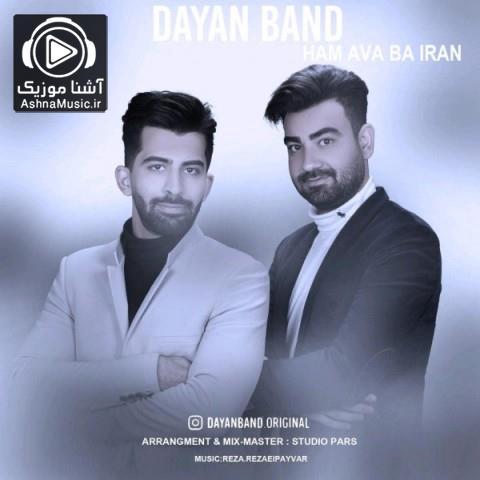 آهنگ دایان بند هم آوا با ایران