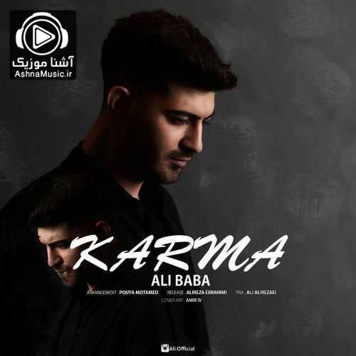 آهنگ علی بابا کارما