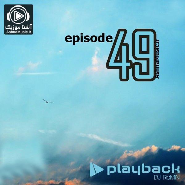 ریمیکس دی جی رامین پلی بک 49
