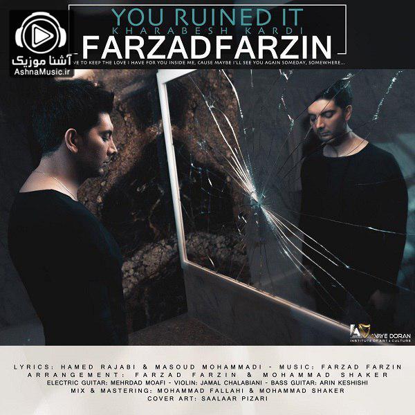 farzad farzin kharabesh kardi ashnamusic.ir  - دانلود موزیک ویدیو فرزاد فرزین خرابش کردی