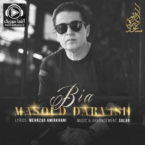 آهنگ مسعود درویش بیا
