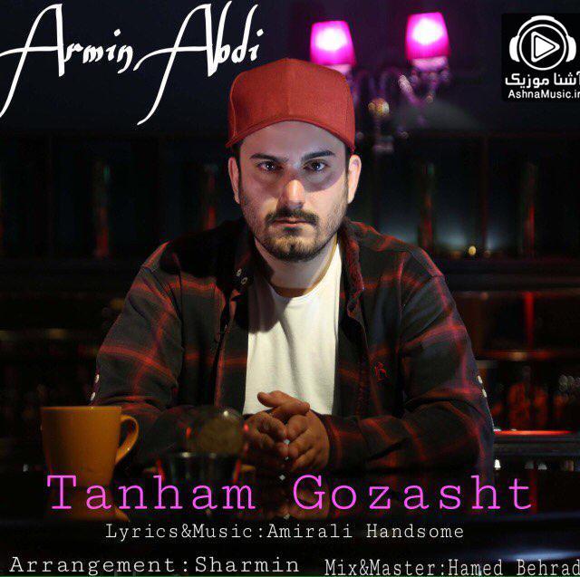 آهنگ آرمین عبدی تنهام گذاشت