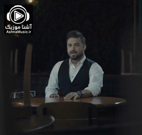 babak jahanbakhsh zibaye bitab ashnamusic.ir  - دانلود موزیک ویدیو بابک جهانبخش زیبای بی تاب