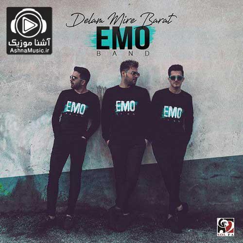 emo band delam mire barat ashnamusic.ir  - دانلود آهنگ امو بند دلم میره برات