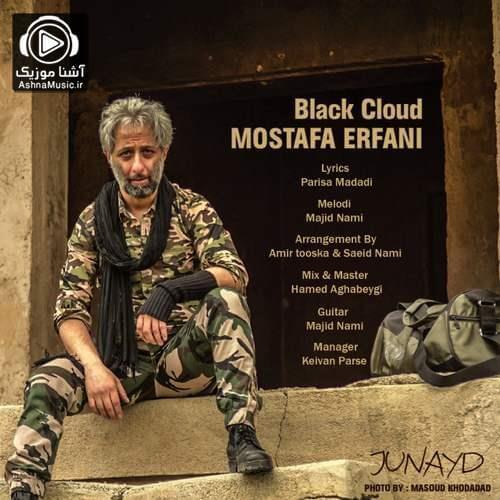 mostafa erfani black cloud ashnamusic.ir  - دانلود آهنگ مصطفی عرفانی ابر سیاه