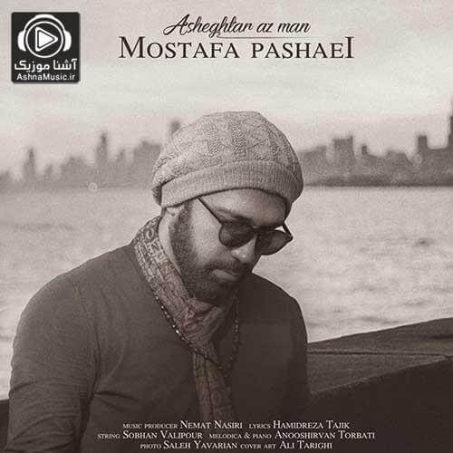 mostafa pashaei asheghtar az man ashnamusic.ir  1 - دانلود آهنگ مصطفی پاشایی عاشق تر از من