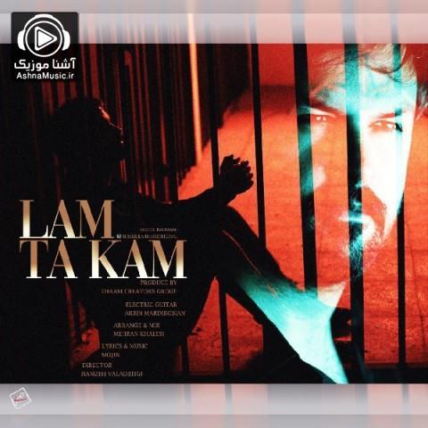 soheil rahmani lam ta kam ashnamusic.ir  - دانلود آهنگ سهیل رحمانی لام تا کام