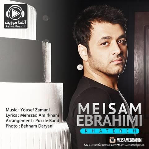 آهنگ میثم ابراهیمی خاطره
